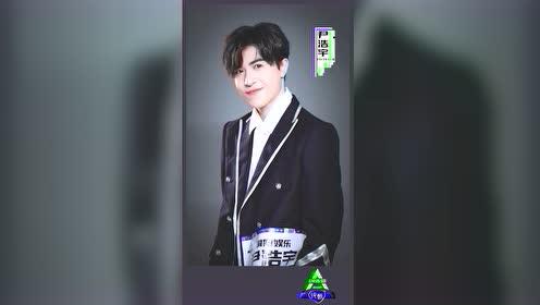 創造營2021學員尹浩宇-花式制服變裝