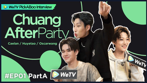 WeTV Pick-a-boo EP1(PartA): Interview with Caelan, Oscar, Hu Yetao   CHUANG AfterParty
