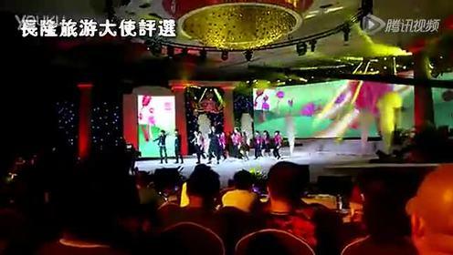 长隆旅 北京时间www.010time.com