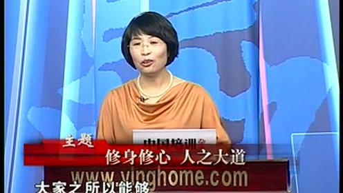 赵老师解读社会热点:老人摔倒该不该扶