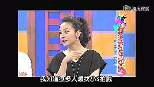 小S向赵薇邀约电影想轻松拍电影无谓尺度