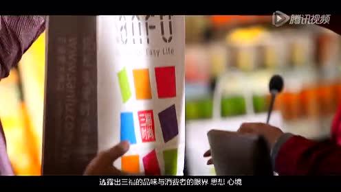 三福百货(时尚)-让年轻人轻松享受时尚生活