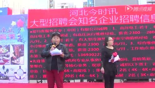邢台招聘信息 http://www.jinshixun.com/  JQ