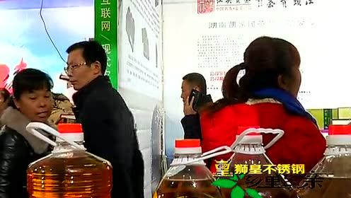 衡阳电视台乡里乡亲栏目报道 农博会