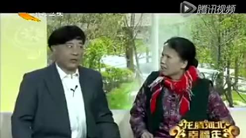 搞笑东北 赵四怕媳妇