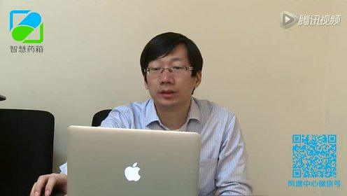 北京协和医院赵久良谈类风湿关节炎合理用药