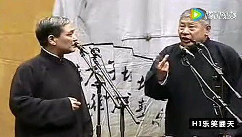 传统经典相声马志明2
