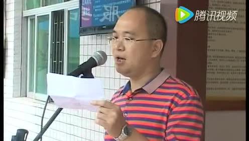 河田義市-腾讯视频全网搜