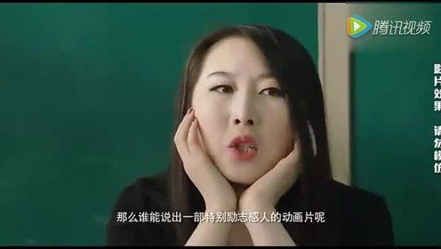 小明搞笑真人版