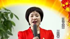 东升伟业-聚豪国际系统新年祝福