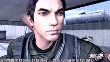 《枪神使命》第五集 激战友谊赛(上)