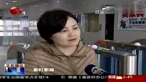 她把丈夫前女友父母当亲人 照顾20年