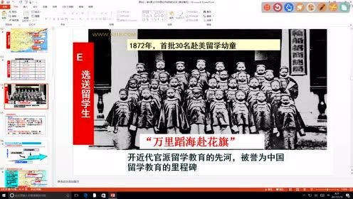 高中歷史必修2第三單元第10課 中國民族資本主義的曲折發展