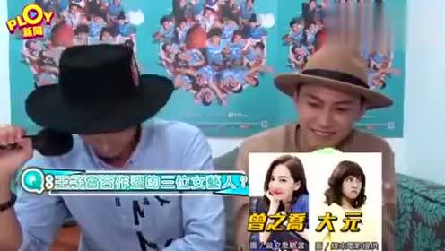 【视频】ETtoday星光雲 High 5 制霸青春双帅SpeXial