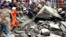 #四川茂县发生山体垮塌#救援现场......