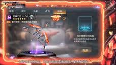 【TOP兵器谱】第30期:后羿神箭 燃魂之弓