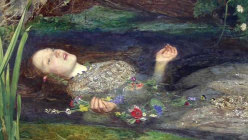 名画《牧羊人》和《奥菲莉娅》 拉斐尔前派的代表作