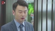 """《我的前半生》大结局 揭""""陈俊生""""现实中最爱罗子君!"""