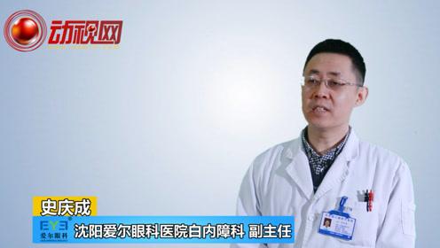 健康早知道 80歲的老人還能做白內障手術嗎?