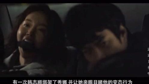 一部經典韓國犯罪電影,主角細致入微,青少年請勿觀看