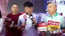 《情满四合院》直击北京生活 何冰演技获好评