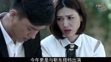 亮剑李云龙老婆, 闯关东的秀儿, 最土气的80后女明星技好却不红
