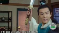 《将军在上》最新剧情:盛一伦手里拿着大刀嘴里喊着浑球