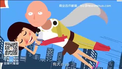 飞碟说 被污名化的中国老人