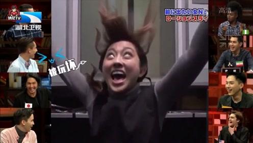 前方高能!日本搞笑整蛊综艺片段新鲜出炉,你