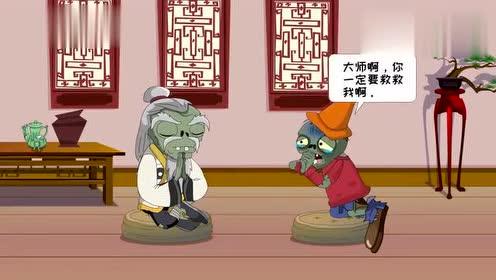 毛衣的故事-搞笑游戏动画