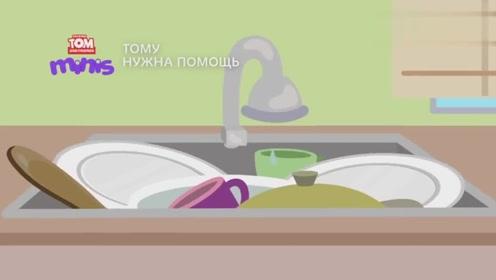 汤姆猫搞笑动画:汤姆的麻烦