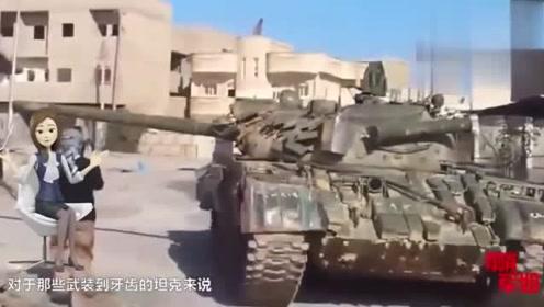 手雷也能炸坦克?电影中是真的么,坦克表示:跟挠痒痒差不多!