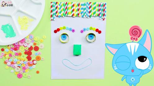 手工吸管粘贴画,人脸画贴出来,一起来学习制作吧