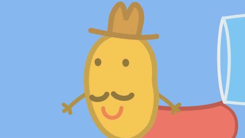 土豆先生来到了小镇,他长得真高啊图片