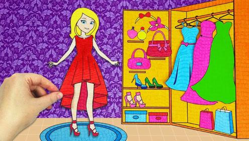 创意手工,制作纸娃娃的衣柜鞋礼服,出门前一定要打扮的美美的!