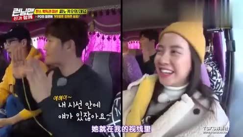 韩国搞笑综艺RM片段,队员在车上玩游戏,宋智孝