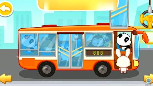 宝宝巴士:公交车来了,小动物们排好队上车吧