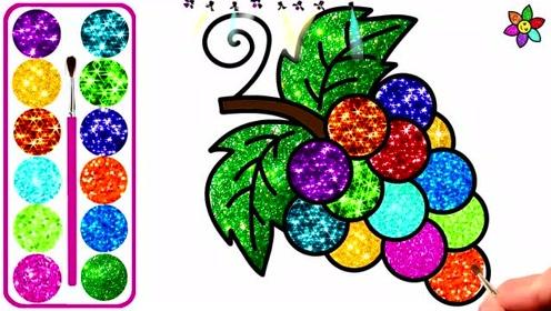 儿童绘画:画闪闪发光的水晶葡萄 创意美术早教课程