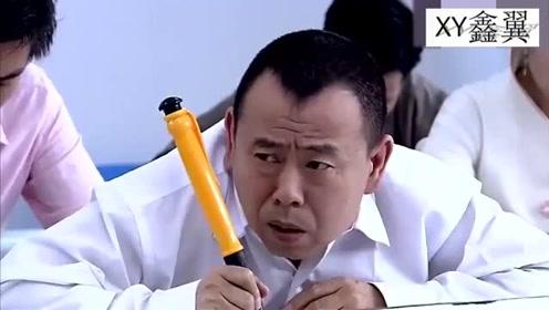 潘长江搞笑喜剧,考试不会做题却要防止其他人