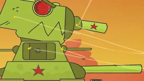 坦克世界欢乐动漫 蚁多这能咬死象吗 kv44对阵一群德系小车!图片