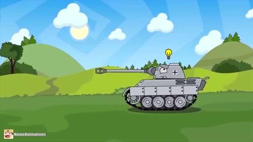 坦克世界搞笑动画:互相配合的真好