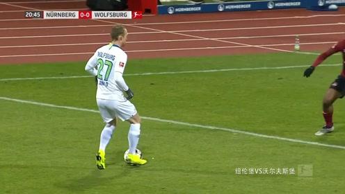 纽伦堡VS沃尔夫斯堡:白队2号球员为解围,将球踢出界