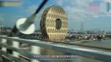 广东和辽宁都建了个圆,造价相差9亿,口碑也是天差地别