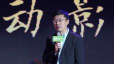 爱奇艺CEO:顶级演员小部分已接受限价5000万,更多的在观望