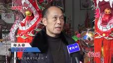 """广西扎龙大师""""与龙共舞""""半世纪盼技艺代代相传"""