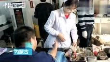 """内蒙古各界爱心人士积极为""""2·23""""事故伤者献血 via中新视频"""