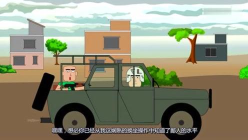 绝地求生搞笑动画-一辆车引发的阴谋之战,一罐