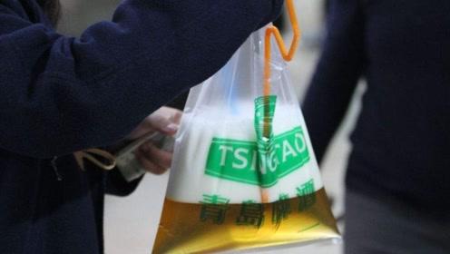 青岛人买啤酒喝,为什么非要用塑料袋装啤酒?答案跟你想的不一样!