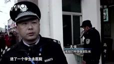 毛坦厂中学:保安队长为保护学生,喊来派出所,点赞
