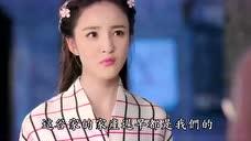 忍冬艳蔷薇:蔷薇不准房成伤害谷家老太太,真是斯文败类